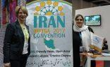 Maren Richter vom BVGD-Vorstand und eine iranische Gästeführer-Kollegin werben für die Teilnahme an der WFTGA-Convention in Teheran/Iran im Januar 2017